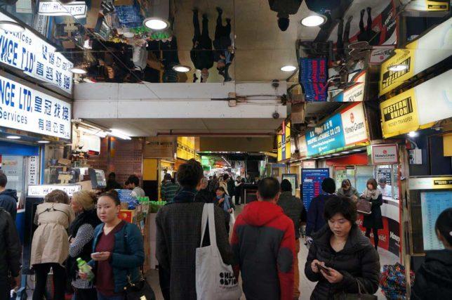 Inter Continental HONG KONG